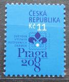 Poštovní známka Česká republika 2007 Výstava PRAGA Mi# 511