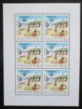 Poštovní známky Česká republika 2007 Evropa CEPT, skauting Mi# 516 Bogen