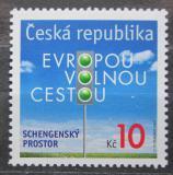 Poštovní známka Česká republika 2007 Připojení k Schengenskému prostoru Mi# 537
