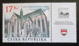 Poštovní známka Česká republika 2004 Chrám Nanebevzetí Panny Marie Mi# 389