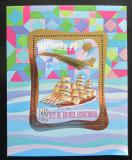Poštovní známka Rovníková Guinea 1977 Výstava AMPHILEX Mi# Block 266 A Kat 10€