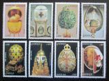 Poštovní známky Ghana 1993 Velikonoční vajíčka Mi# 1806-13 Kat 24€