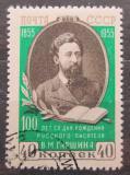 Poštovní známka SSSR 1955 Vsevolod Michajlovič Garšin Mi# 1748