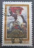 Poštovní známka SSSR 1953 V. I. Lenin Mi# 1664 Kat 5.50€