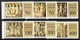 Poštovní známky Vatikán 1977 Reliéf sarkofágu Mi# 711-16