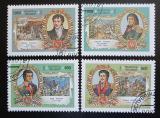 Poštovní známky Bělorusko 1995 Bitevní scény Mi# 83-86