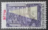 Poštovní známka Česká republika 2007 Kino U modré štiky, 100. výročí Mi# 524
