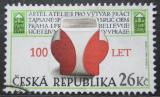 Poštovní známka Česká republika 2008 ARTĚL ateliér, 100. výročí Mi# 571