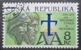 Poštovní známka Česká republika 1993 Cyril a Metoděj Mi# 11