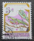 Poštovní známka Česká republika 1995 Kudlanka nábožná Mi# 74