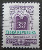 Poštovní známka Česká republika 1995 Románský sloh Mi# 95