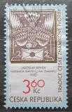 Poštovní známka Česká republika 1996 Tradice české známkové tvorby Mi# 101