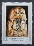 Poštovní známka Adžmán 1972 Egypt, mumie Mi# 1295 Kat 2.50€