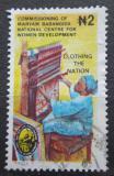 Poštovní známka Nigérie 1992 Tkadlena Mi# 597