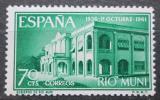 Poštovní známka Rio Muni 1961 Vládní palác Mi# 23