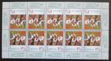 Poštovní známky Litva 1998 Evropa CEPT, slavnosti Mi# 664 Bogen Kat 20€