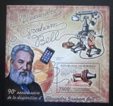 Poštovní známka Burundi 2012 Alexander Graham Bell Mi# Block 254 Kat 9€