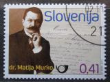 Poštovní známka Slovinsko 2011 Matija Murko, spisovatel Mi# 879