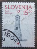 Poštovní známka Slovinsko 1998 Vysoká pec Mi# 234