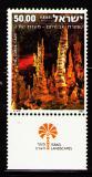 Poštovní známka Izrael 1980 Jeskyně Sorek Mi# 813