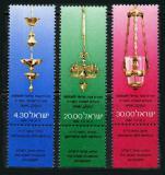 Poštovní známky Izrael 1980 Obřadní lampy Mi# 822-24