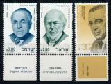 Poštovní známky Izrael 1981 Osobnosti moderních dějin Mi# 848-50