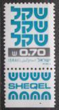 Poštovní známka Izrael 1981 Šekel Mi# 856