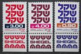 Poštovní známky Izrael 1981 Šekel Mi# 861-63 Kat 5.50€