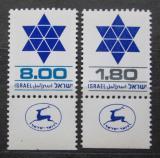 Poštovní známky Izrael 1979 Davidova hvězda Mi# 797-98