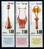 Poštovní známky Izrael 1977 Hudební nástroje Mi# 701-03