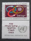 Poštovní známka Izrael 1965 Mezinárodní spolupráce Mi# 342