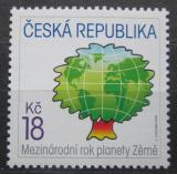 Poštovní známka Česká republika 2008 Mezinárodní rok planety Země Mi# 545