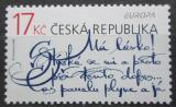 Poštovní známka Česká republika 2008 Evropa CEPT Mi# 559