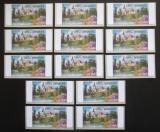 Poštovní známky Česká republika 2008 Zámek Průhonice ATM známky Mi# 4