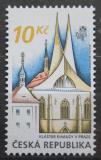 Poštovní známka Česká republika 2008 Klášter Emauzy Mi# 570