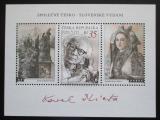 Poštovní známka Česká republika 2008 Karel Plicka, fotograf Mi# Block 32