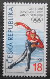 Poštovní známka Česká republika 2010 ZOH Vancouver, rychlobruslení Mi# 620