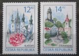 Poštovní známky Česká republika 2010 Krásy naší vlasti Mi# 636-37