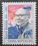 Poštovní známka Česká republika 2010 Karel Zeman, filmový režisér Mi# 653