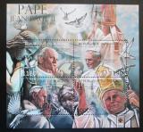 Poštovní známky Burundi 2012 Papež Jan Pavel II. Mi# 2690-93 Kat 10€