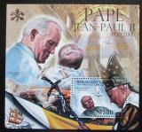 Poštovní známka Burundi 2012 Papež Jan Pavel II. Mi# Block 262 Kat 9€