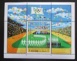Poštovní známka Rás al-Chajma 1970 LOH Mnichov Mi# Block 86 A Kat 11€