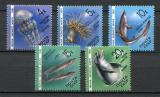Poštovní známky SSSR 1991 Černomořská fauna Mi# 6158-62