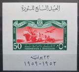 Poštovní známka Egypt 1959 Transport Mi# Block 10 Kat 12€