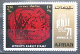 Poštovní známka Adžmán 1971 Výstava ANPHILEX Mi# 1000 A Kat 3.20€