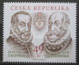 Poštovní známka Česká republika 2011 Osobnosti Mi# 675