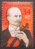 Poštovní známka Česká republika 2011 Johann Gerstner Mi# 681