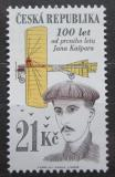 Poštovní známka Česká republika 2011 Jan Kašpar Mi# 686