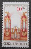 Poštovní známka Česká republika 2011 Historické varhany - Plasy Mi# 696