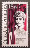 Poštovní známka Česká republika 2013 Bertha von Suttner, spisovatelka Mi# 755